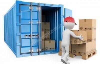 разгрузить_контейнер