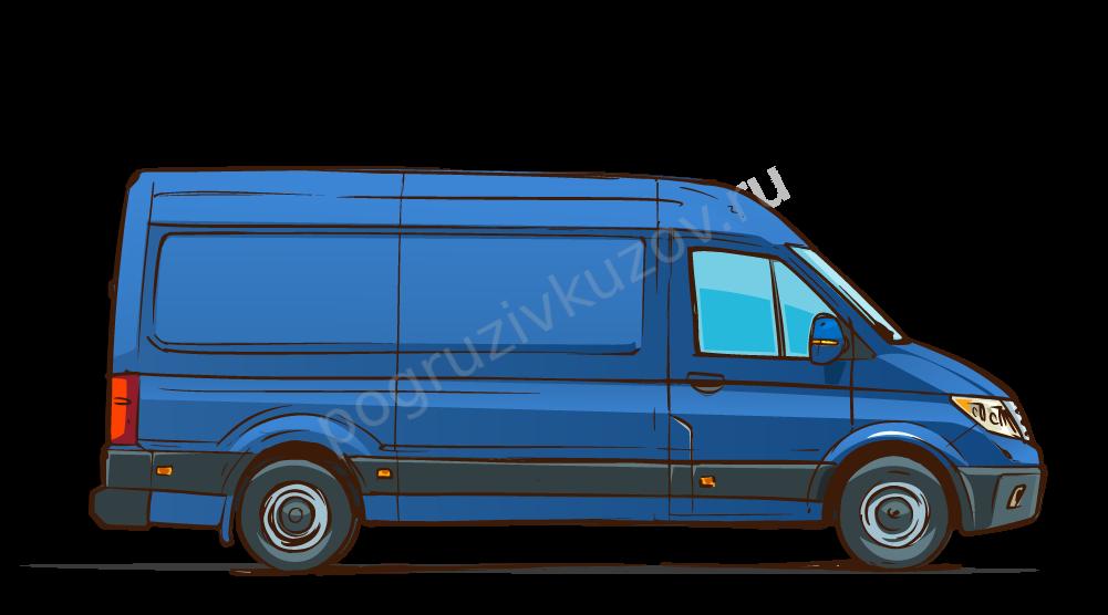 микроавтобус погрузивкузов